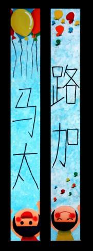 14_20100830034444_1679646_medium.jpg