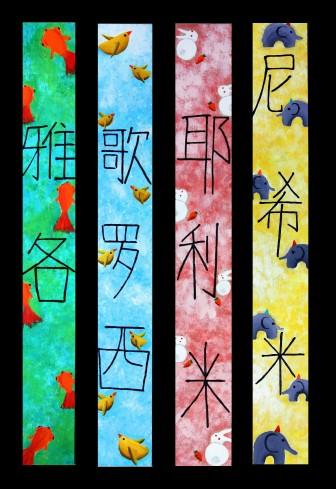 14_20100830034748_1679648_medium.jpg