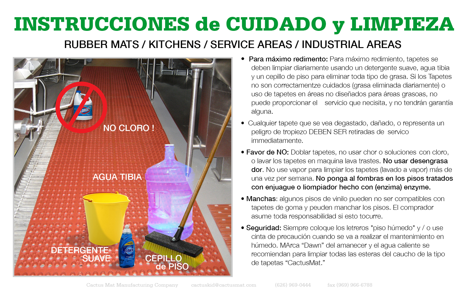 CleaningInstructionsEspanol_Rubber2_1600x1000.jpg
