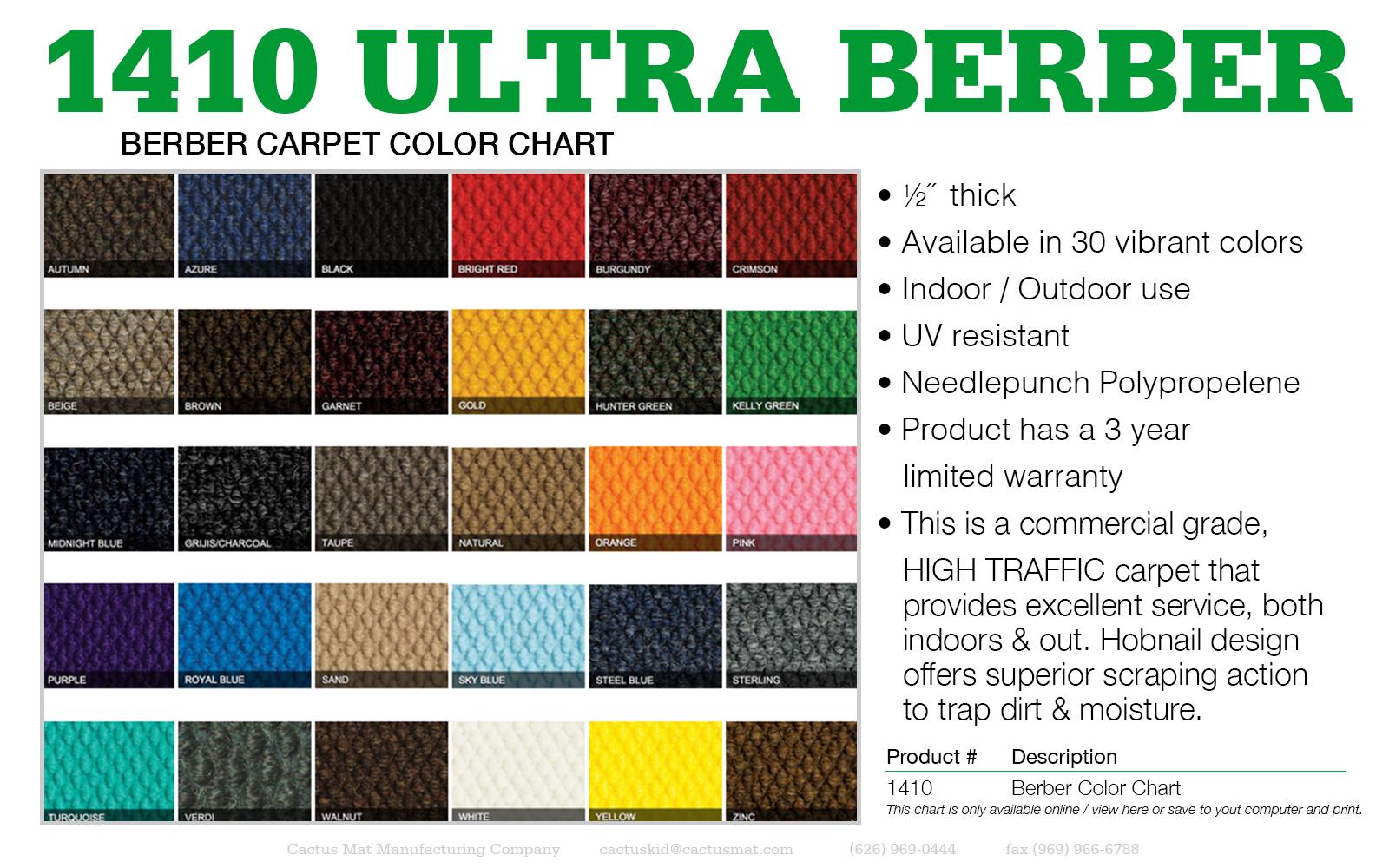 Berber_1410_ColorSwatchMaster.jpg