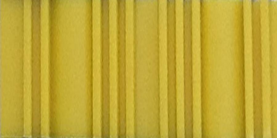 Yellow / 1472 #Vinyl Link