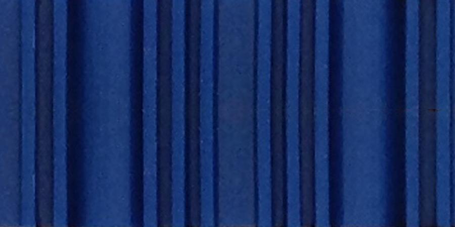 Dark Blue / 1472 #Vinyl Link