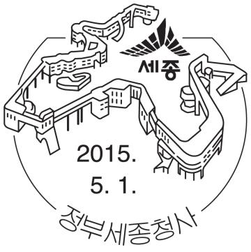 - We love the official stamp for the City of Sejong, South Korea!More about the project...