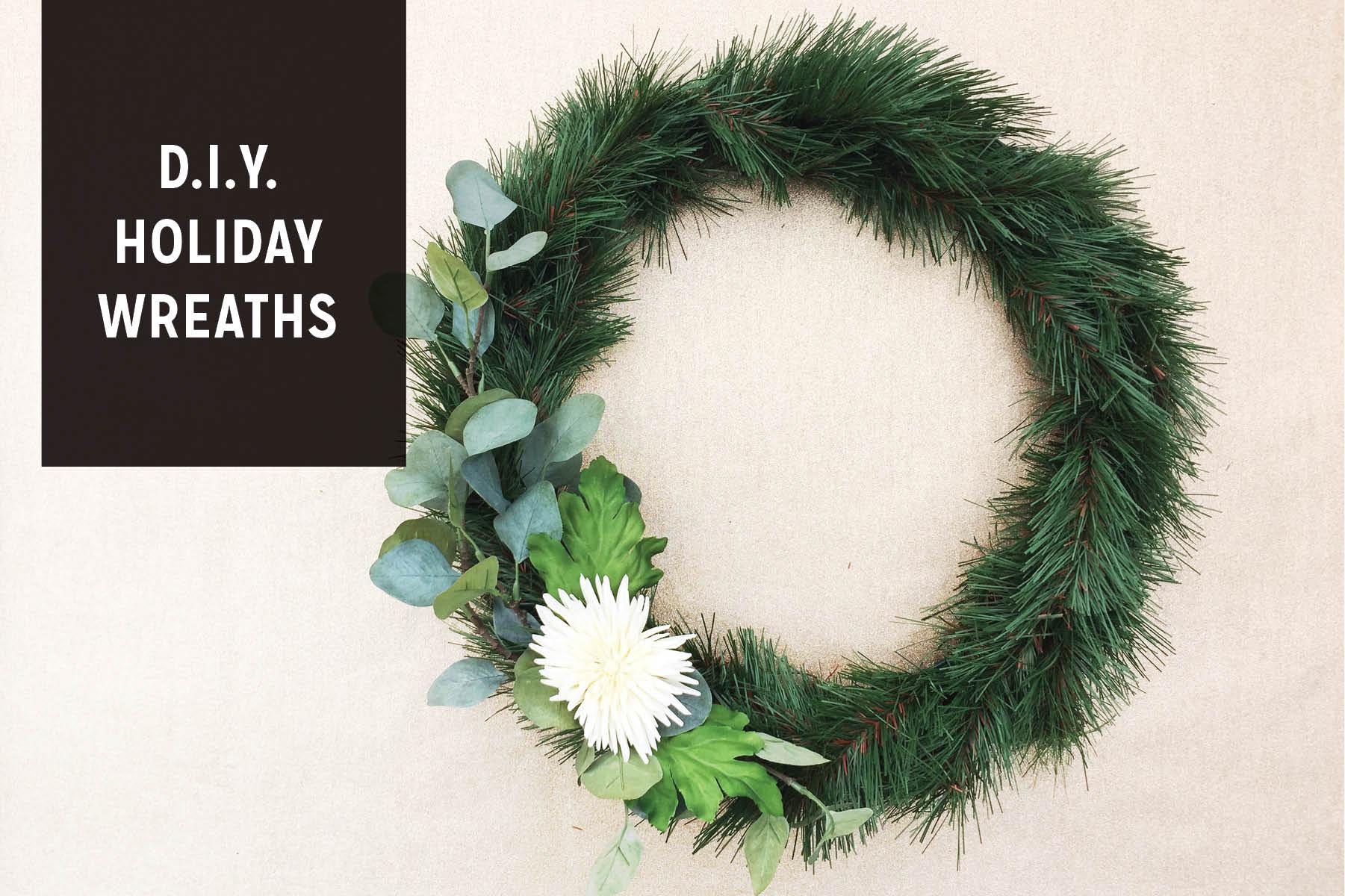 Paper Craft Pantry Blog DIY Holiday Wreath