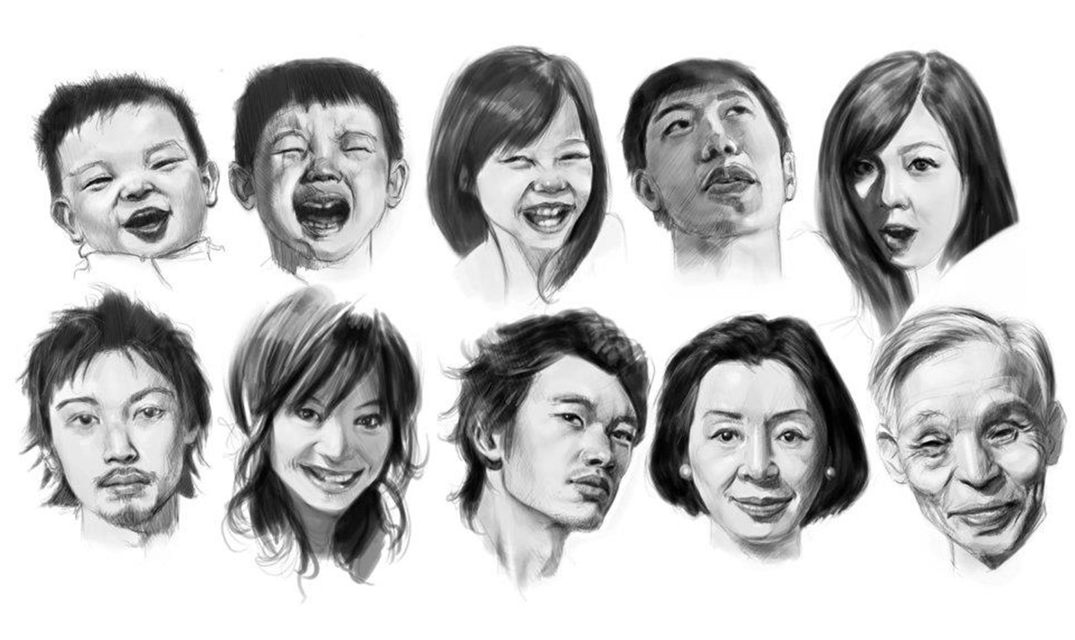 Asian_Faces.jpg