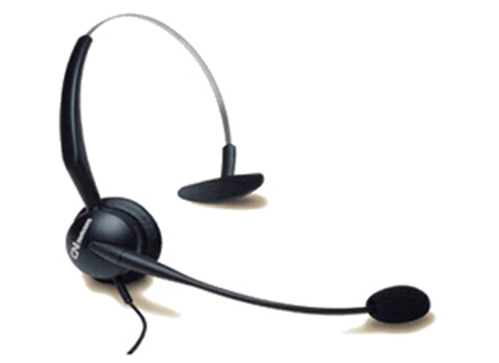 photos-headsets-gn_netcom_2120ncd-001.jpg