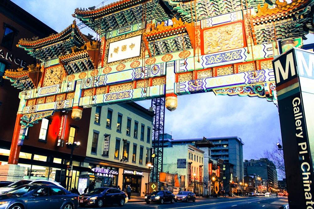 DC_Chinatown_Arch.jpg