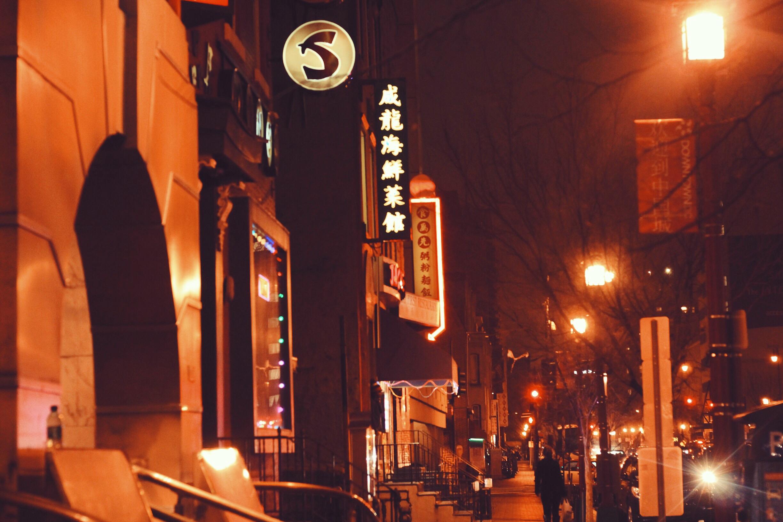 DC_Chinatown.jpg