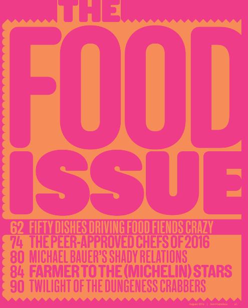 SF mag 2.png