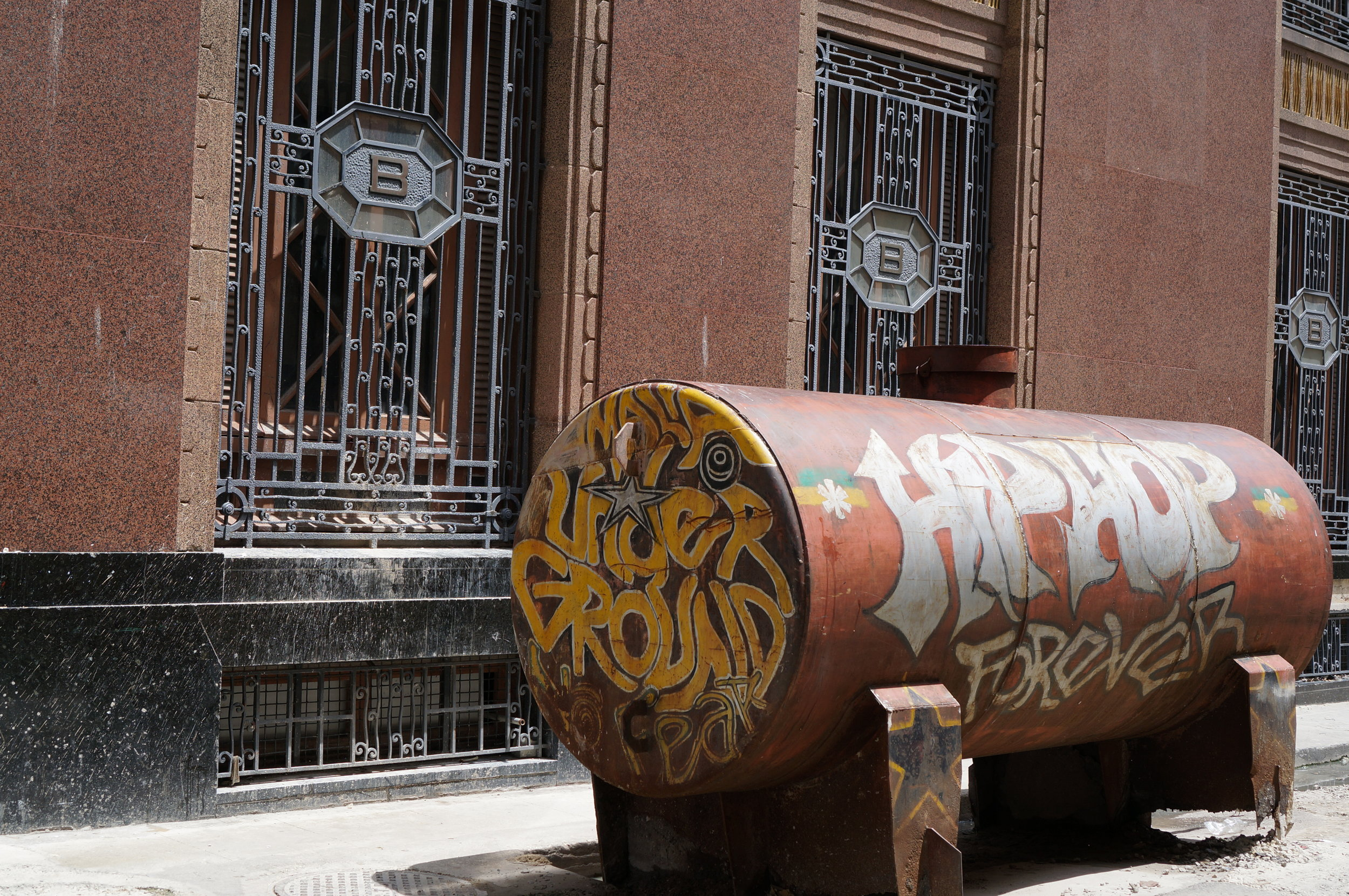 """""""Hip Hop Forever"""" on a petrol tank outside the Bacardi building."""