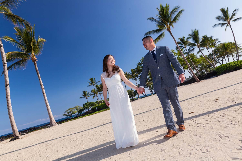 Kikaua-Point-Beach-Wedding.jpg