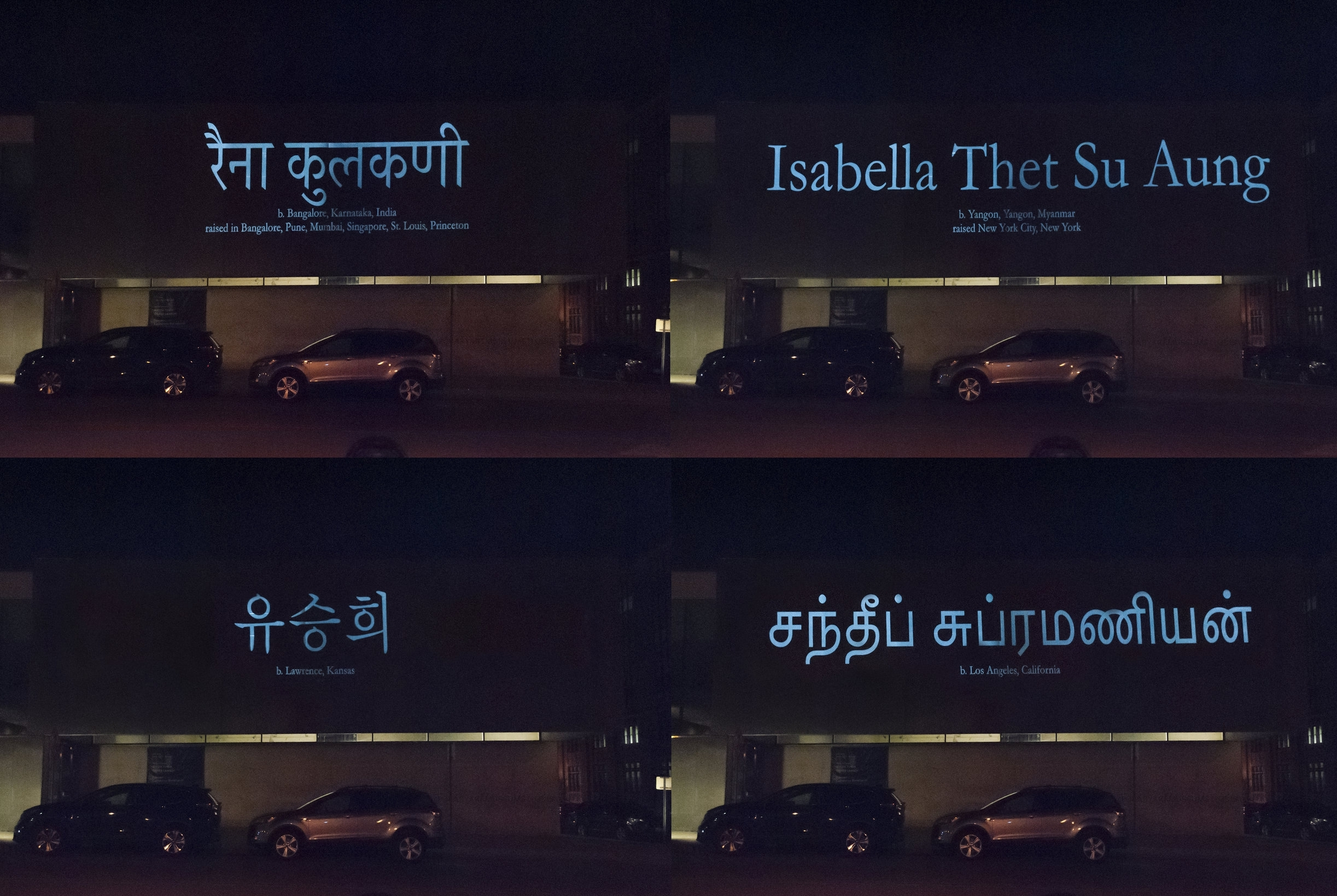 Installation shot of  Asian American Names Are Beautiful  on the facade of the Contemporary Art Museum in St. Louis, Missouri.