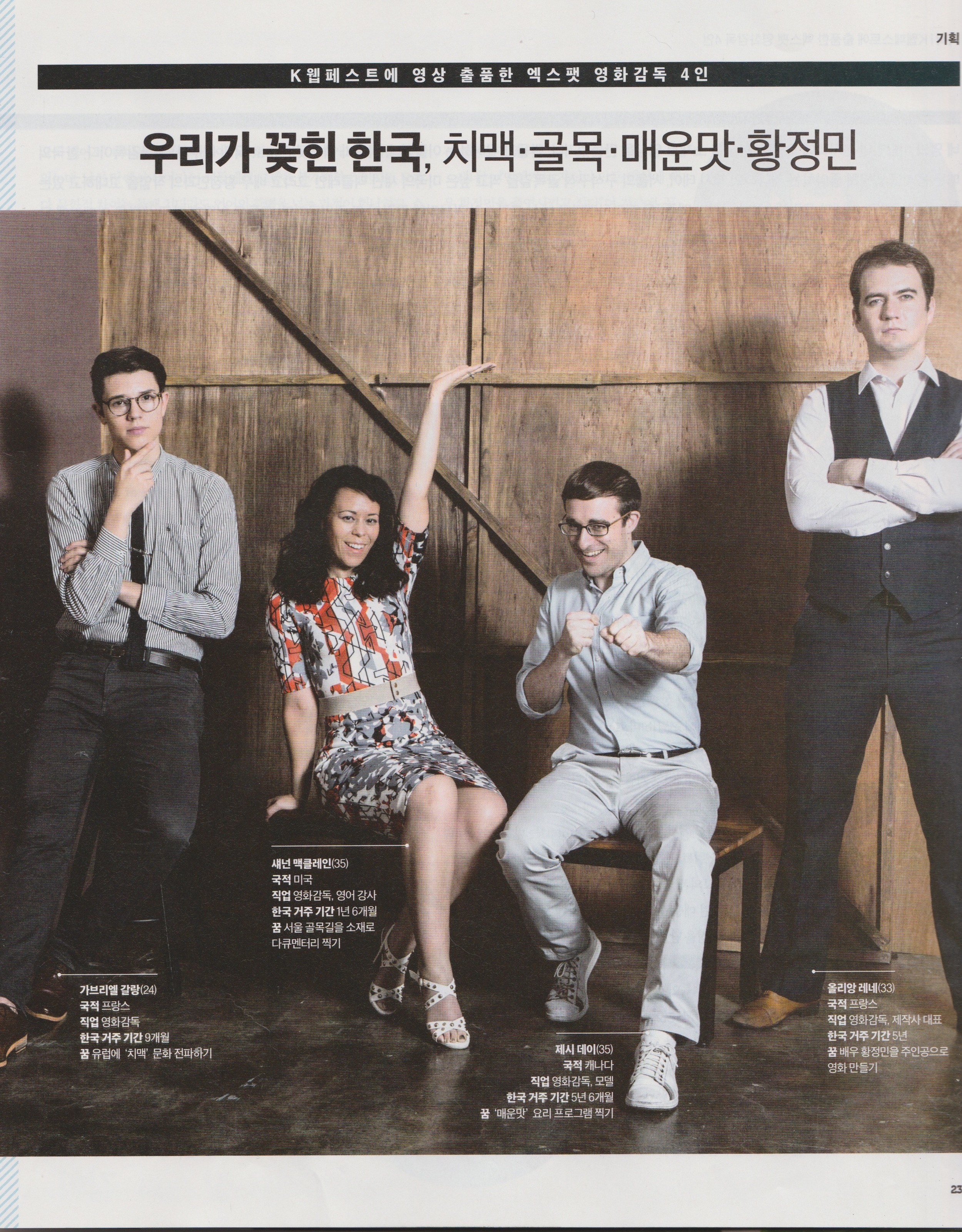Magazine 2.jpeg