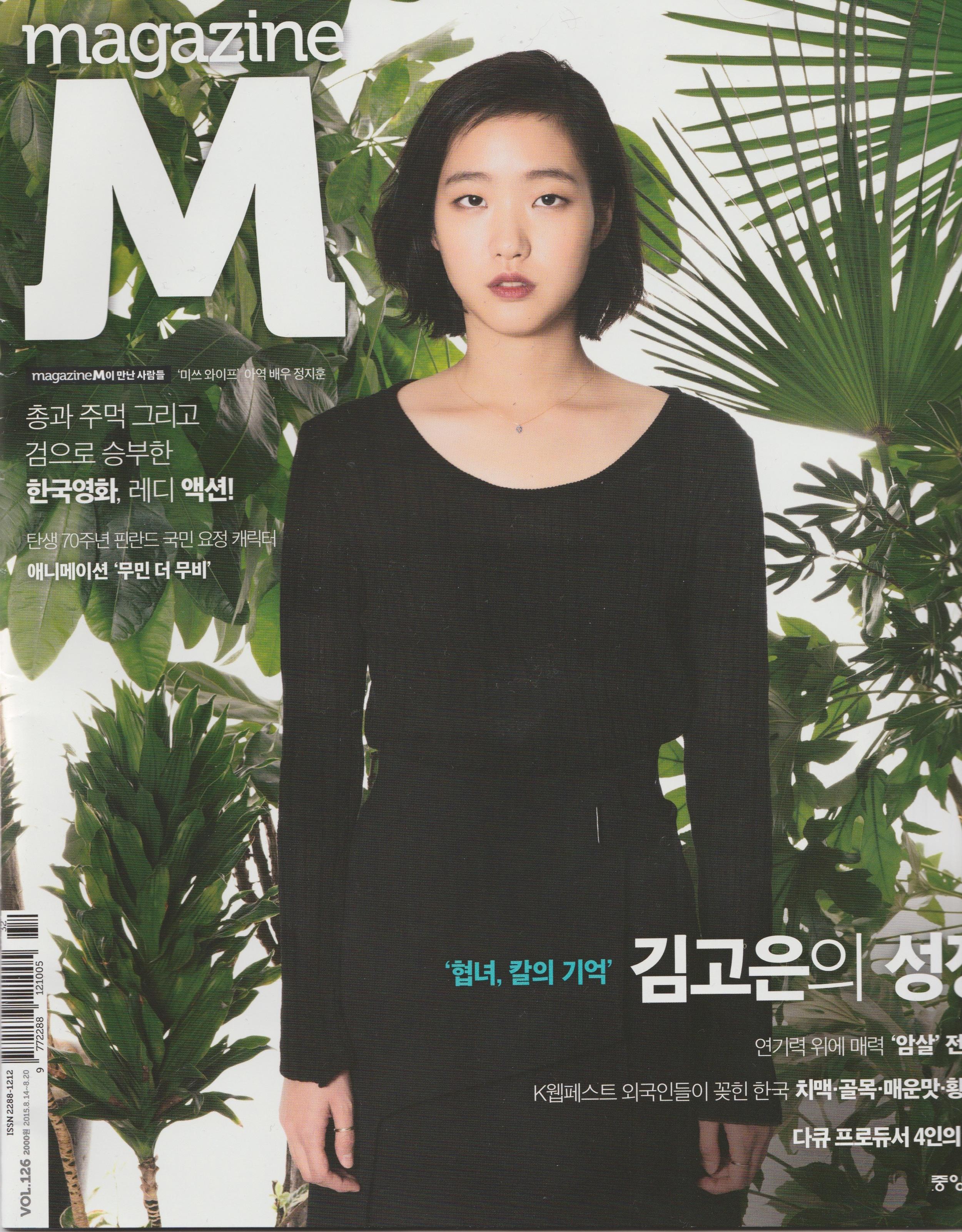 Magazine.jpeg