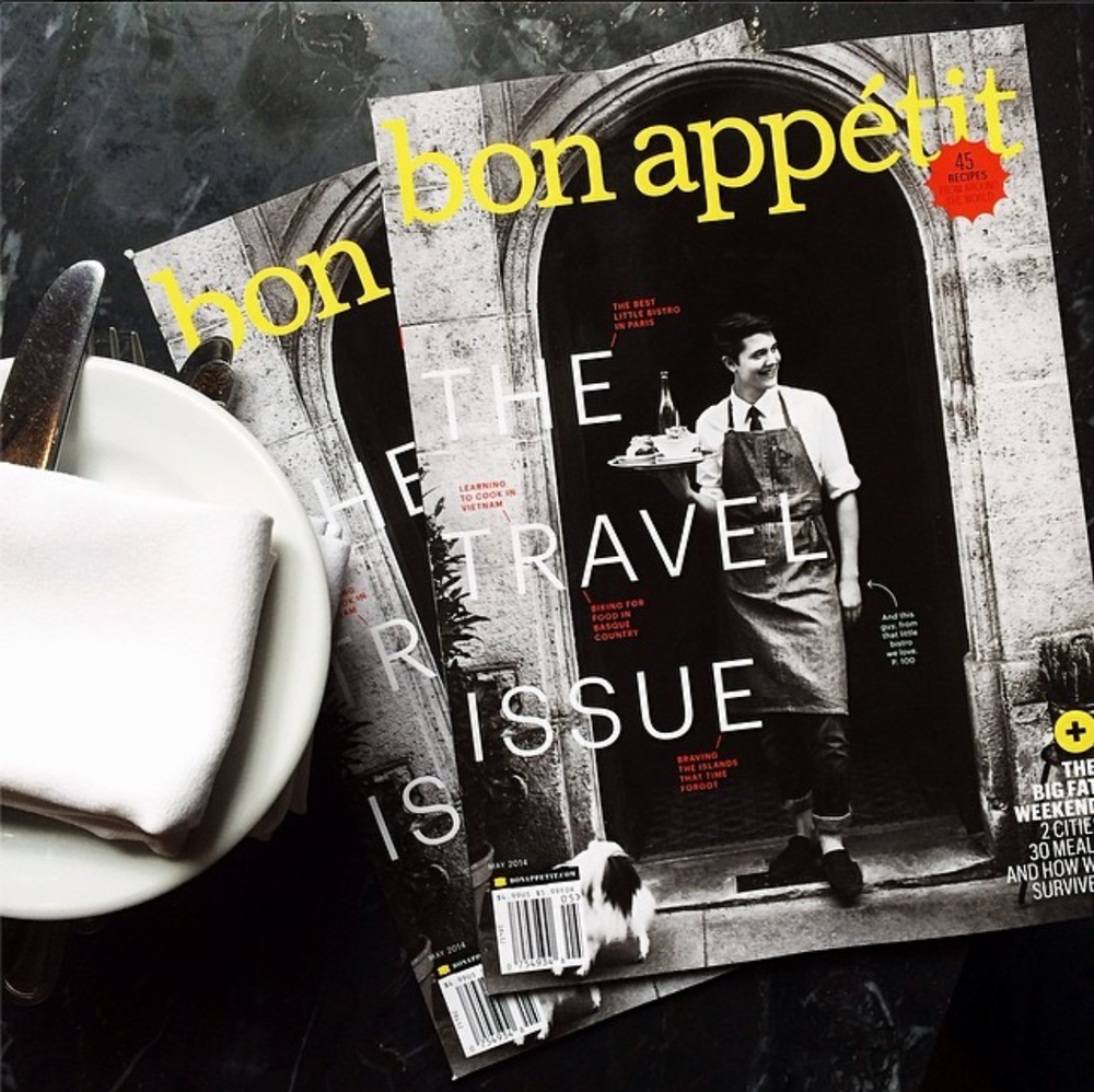 """Interview and Front Cover of New York """"Bon Appetit"""" magazine curated by David Lynch and Anna Wintour - May 2014 Edition"""