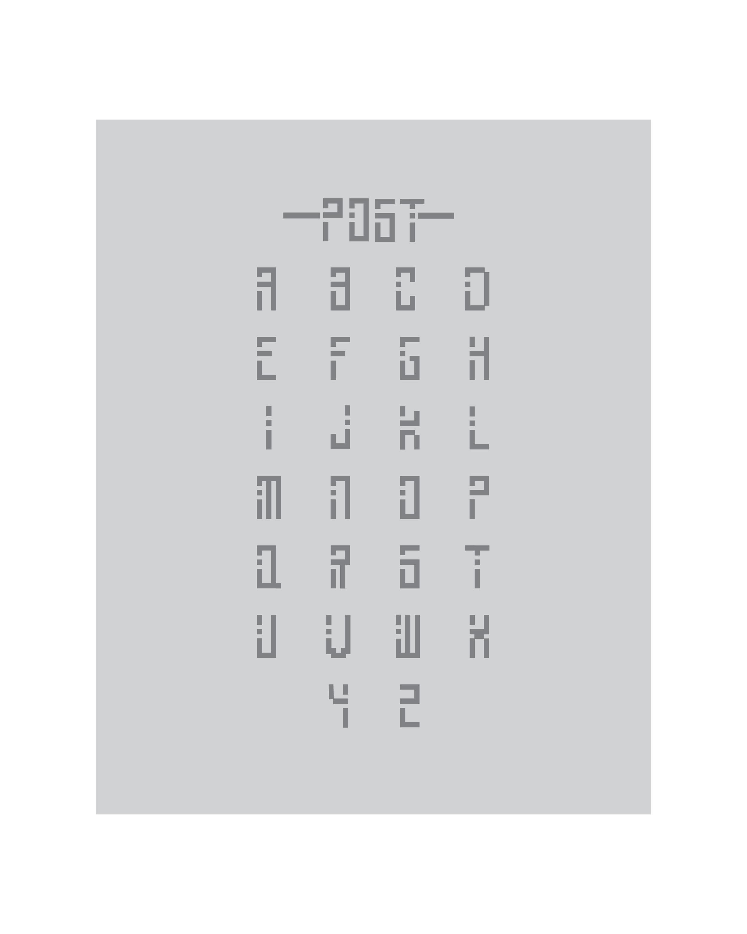Spec.SQ.type.jpg