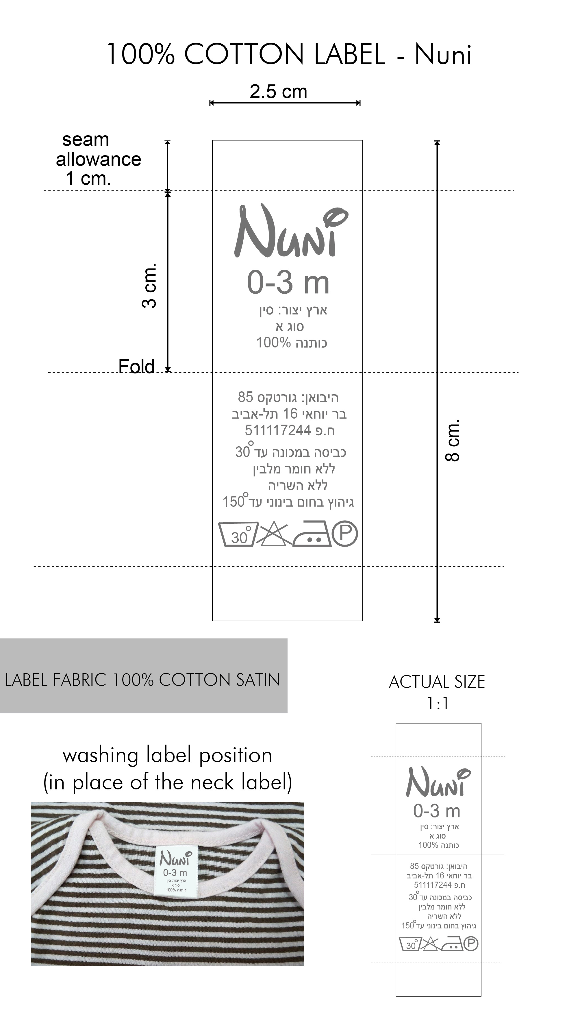 washing label nuni-01.jpg