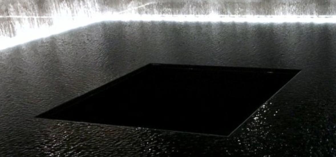 9/11 Memoral, February 21, 2016