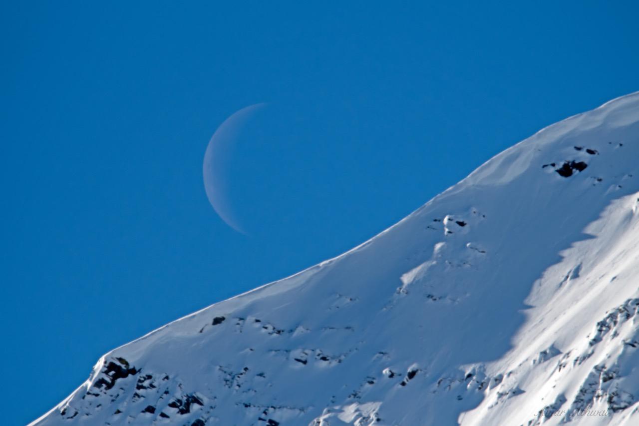 Moon 180319 Amar Athwal.jpg