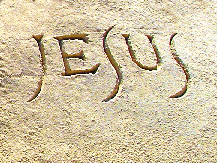 No other name....Acts 4:12
