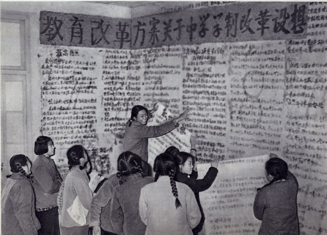 Students put up Big Character Posters during the Great Proletarian Cultural Revolution