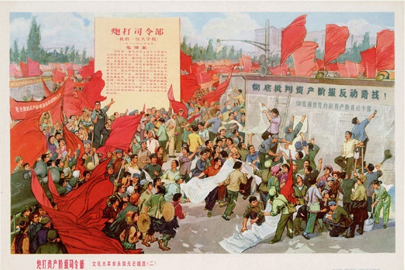Putting u[ Big Character Posters during the Great Proletarian Cultural Revolution