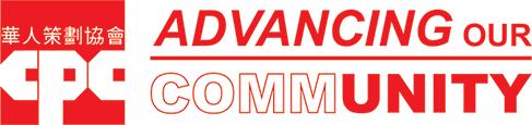 cpc_community_logo.png