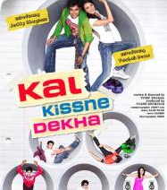 Best Worst Bollywood Movie Ever