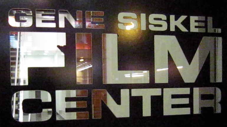 The Siskel Film Center