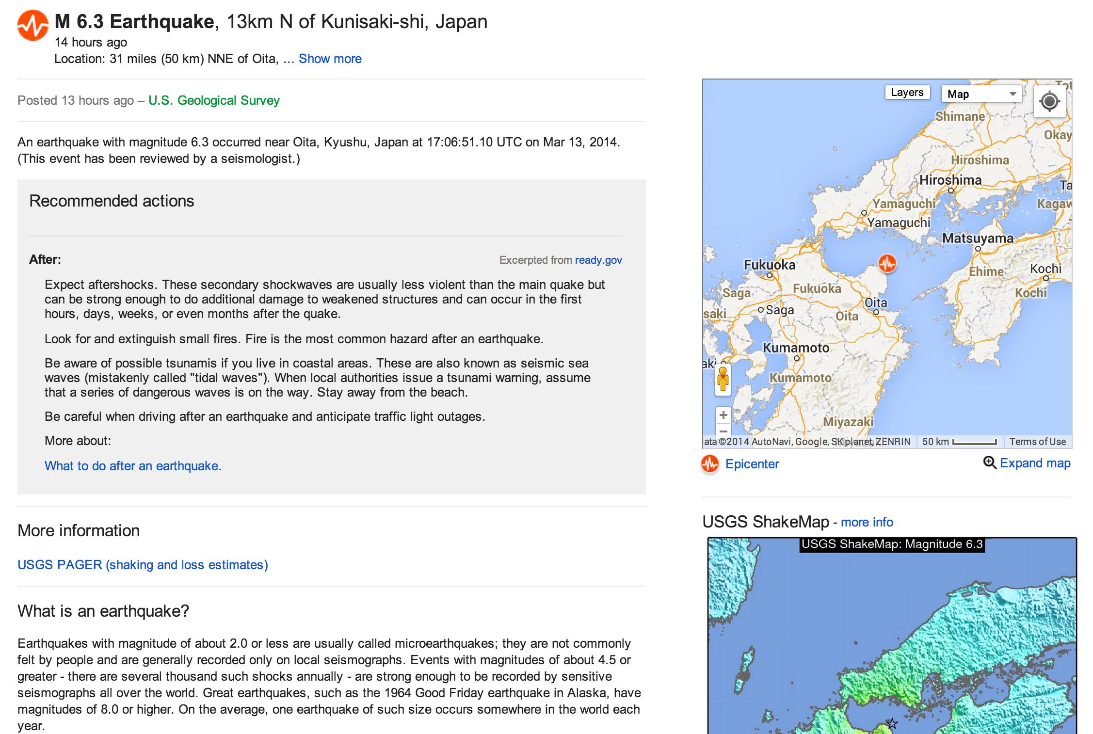 Earthquake near Hiroshima, Japan