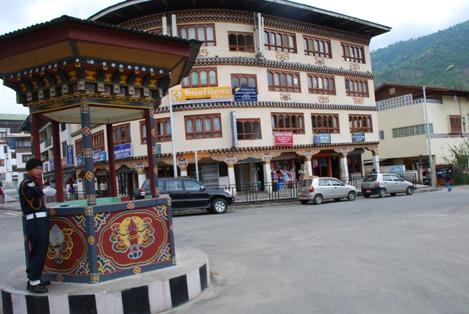 Alicia Morga Thimpu Traffic Cop