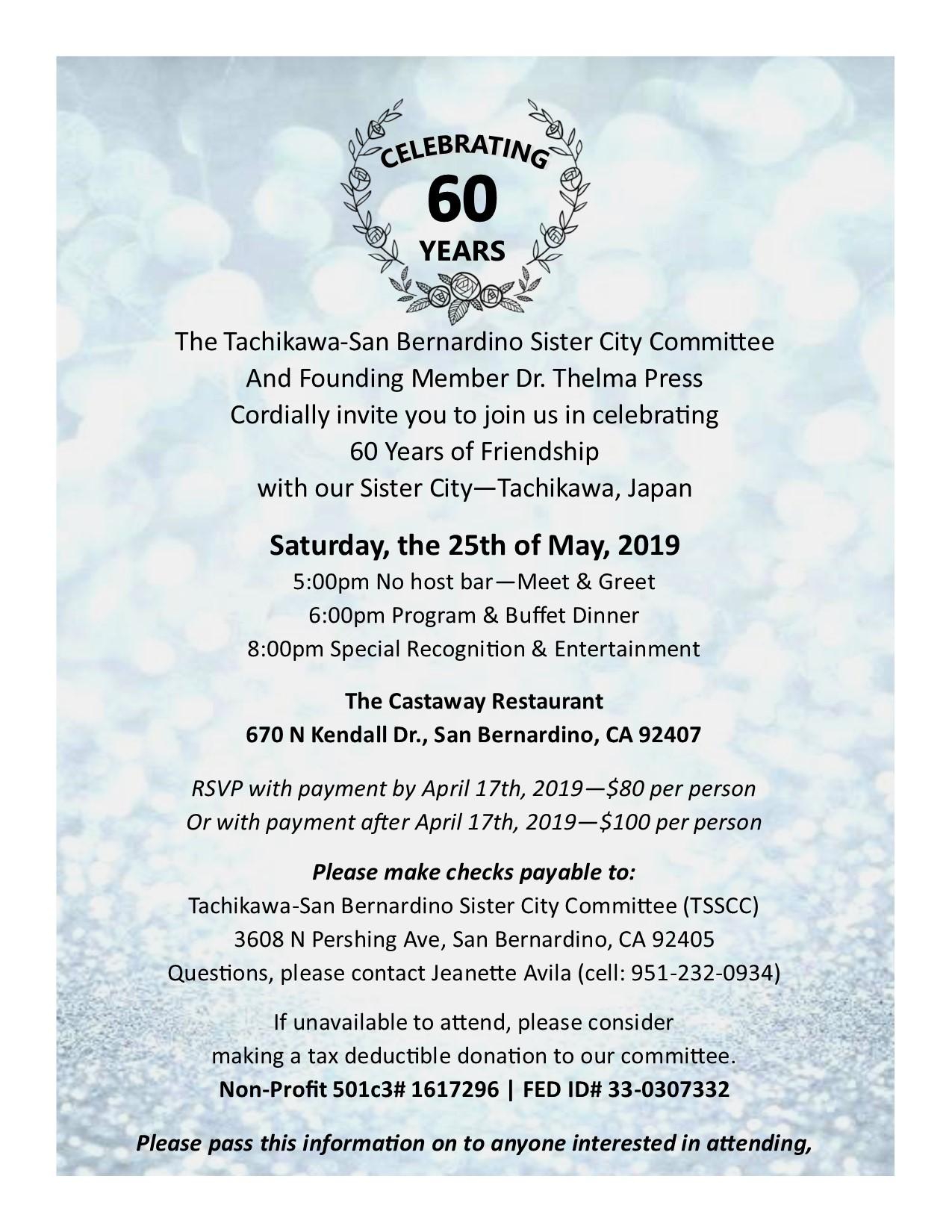 60th Invite.jpg