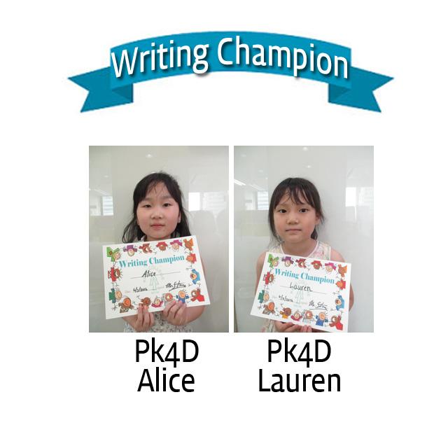 PK4D Alece,Lauren.jpg