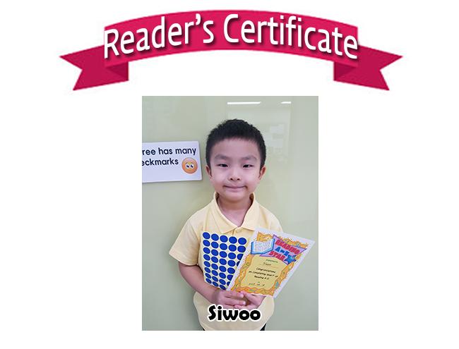 Reader's Certificate Siwoo BLue F.jpg