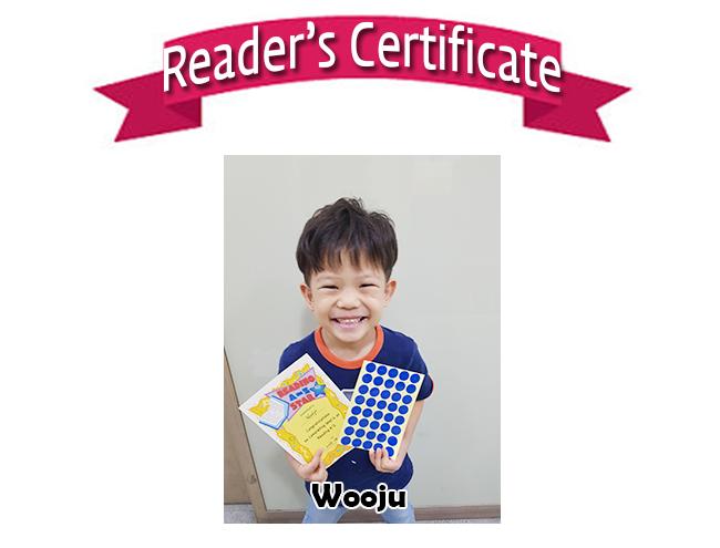 Reader's Certificate Wooju Bule G.jpg