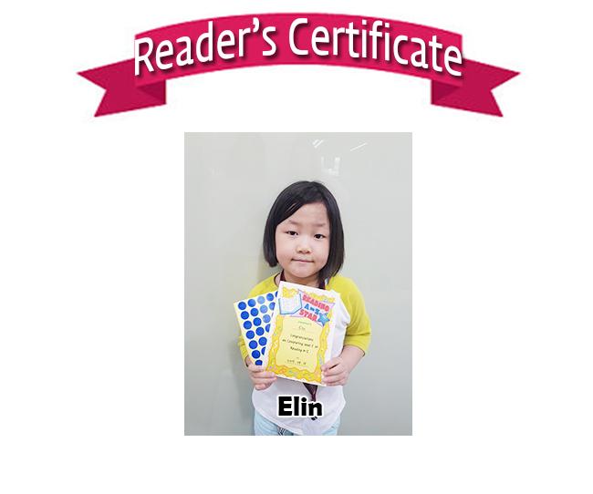 Reader's Certificate Elin 0915.jpg