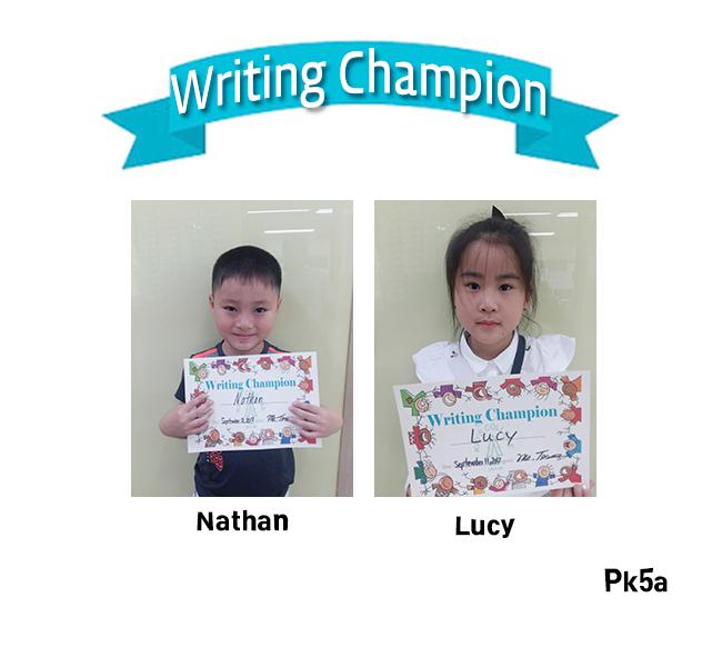Nathan Lucy 2017.09.18.jpg