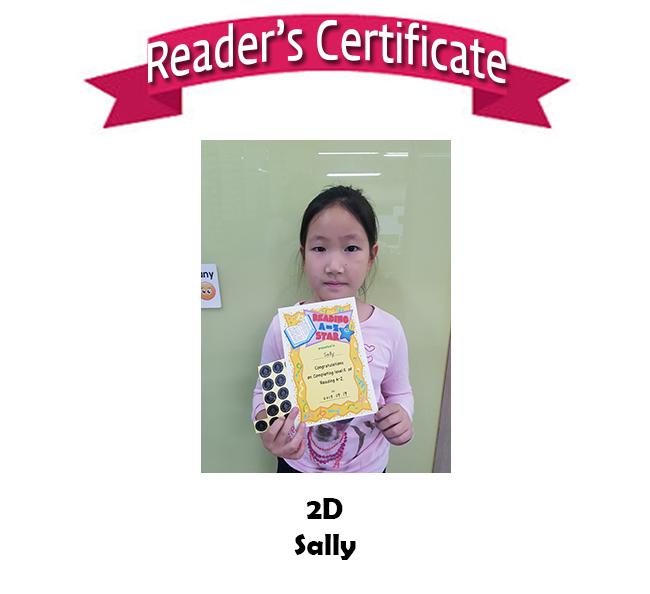 Reader's Certificate Sally 0919.jpg