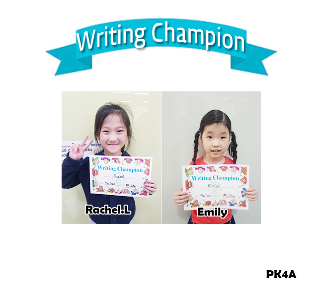 Writing Champion 07.05.jpg
