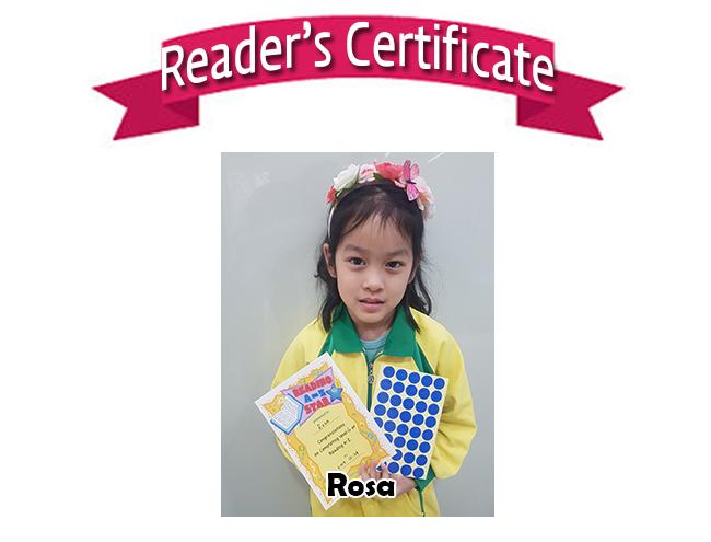 Reader's Certificate Rosa 10.24.jpg
