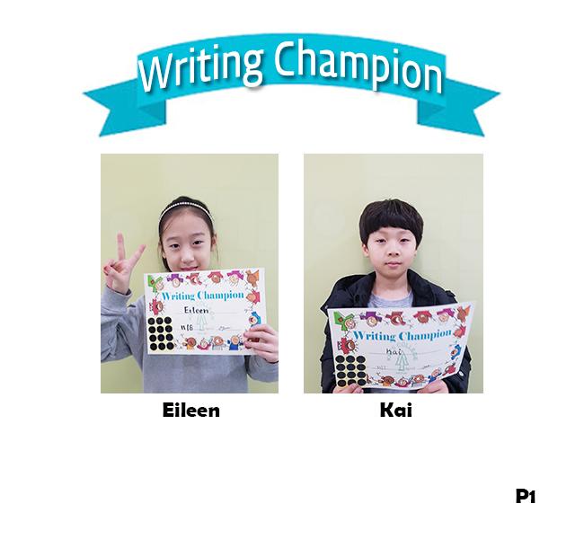 Writing Champion_1116.jpg