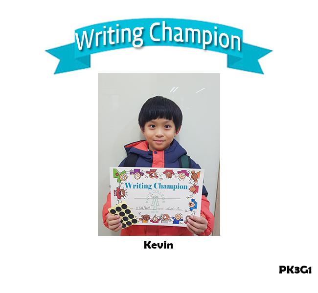 Writing Champion_1124.jpg
