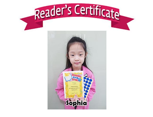 Reader's Certificate  Blue E.jpg