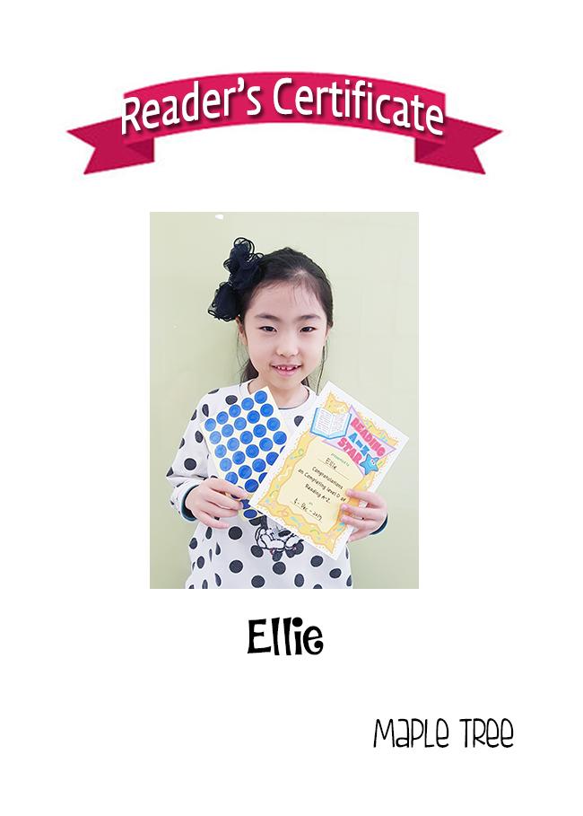 Reader's Certificate (long) - Ellie.jpg