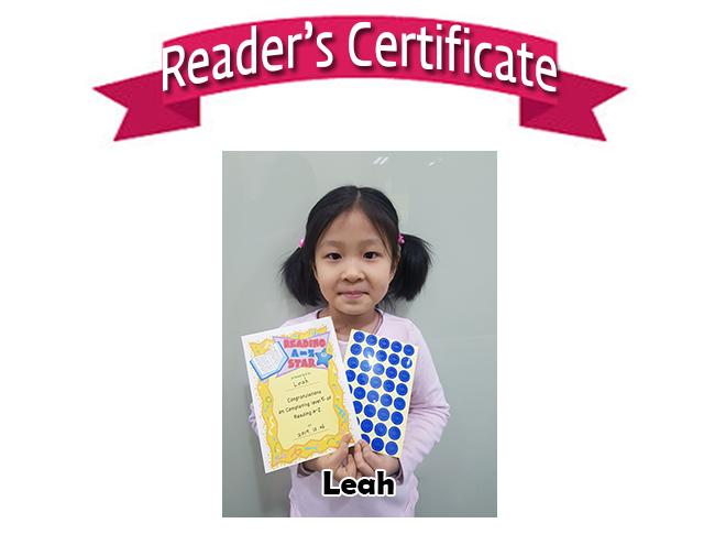 Reader's Certificate Elin Blue E 1206.jpg