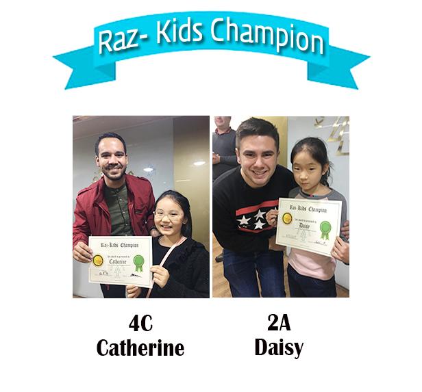 raz-kids champion 홈페이지2017 12~2.jpg