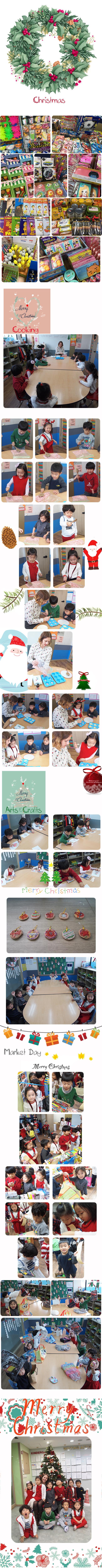 2017 Christmas_1222.jpg