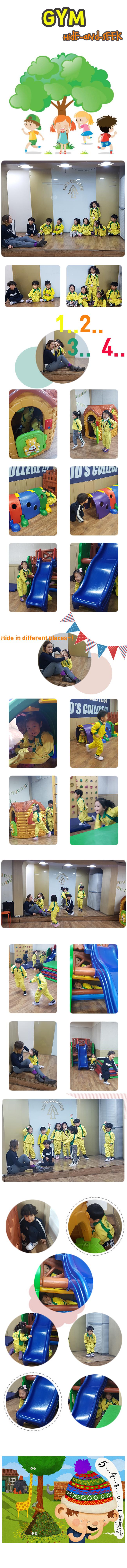 Gym_0104.jpg