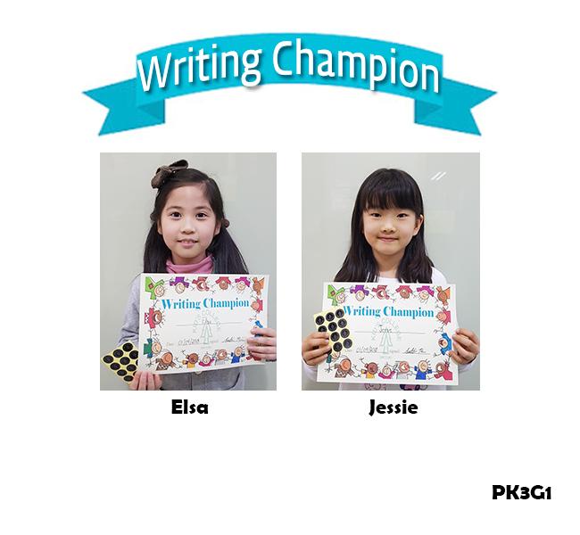 Writing Champion_0105.jpg