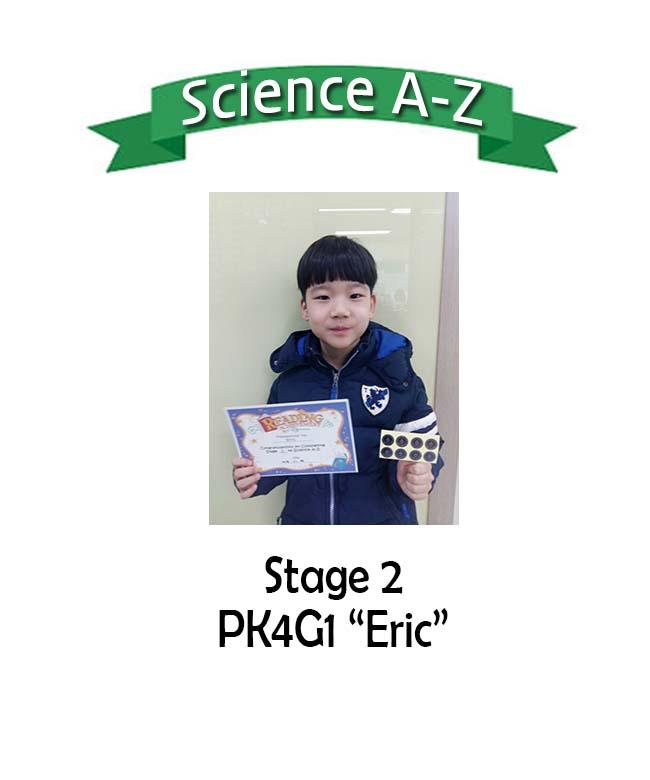science A-Z  Eric 2018.01.09.jpg